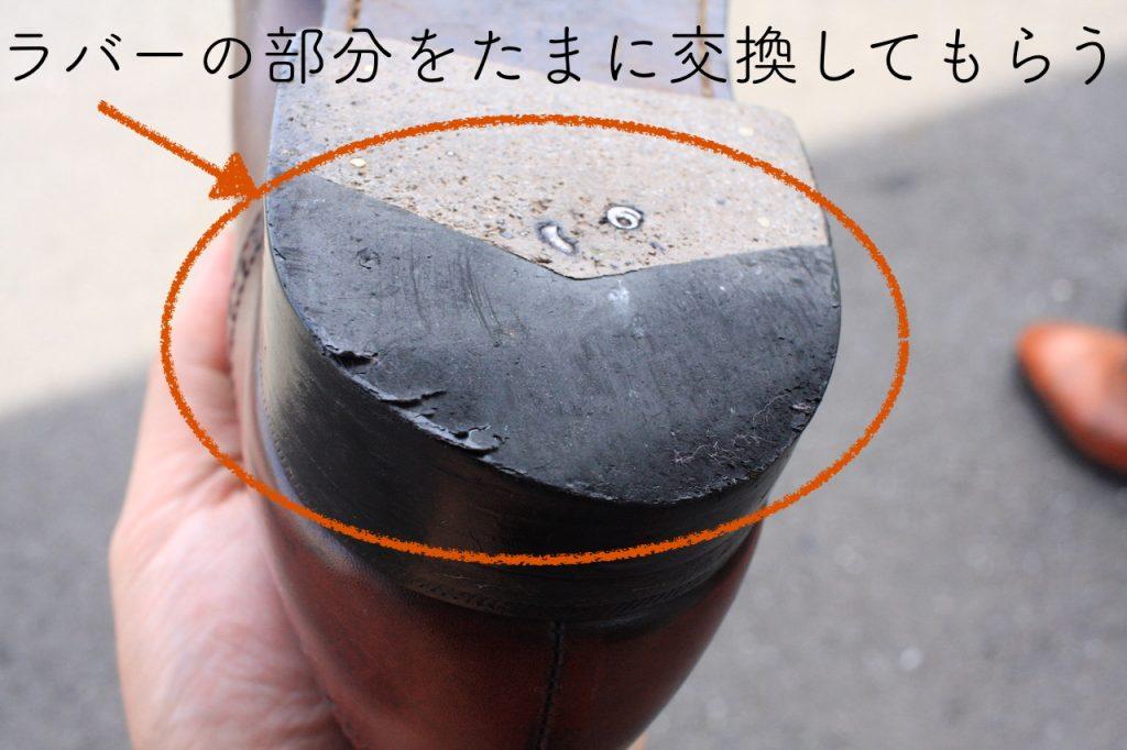 リーガルの靴のヒールの拡大図