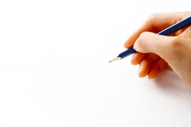 自分に与えられた「書くことが好き」という能力に感謝して、改めて文章を綴る楽しさを知った日。
