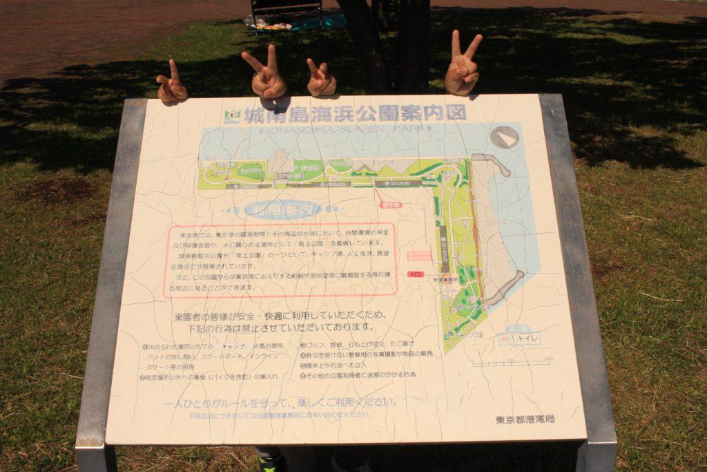 城南島海浜公園の地図