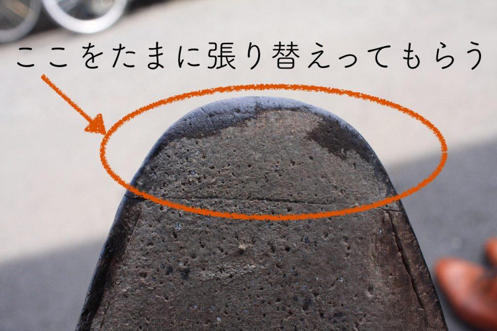 リーガルの靴のトゥの拡大図