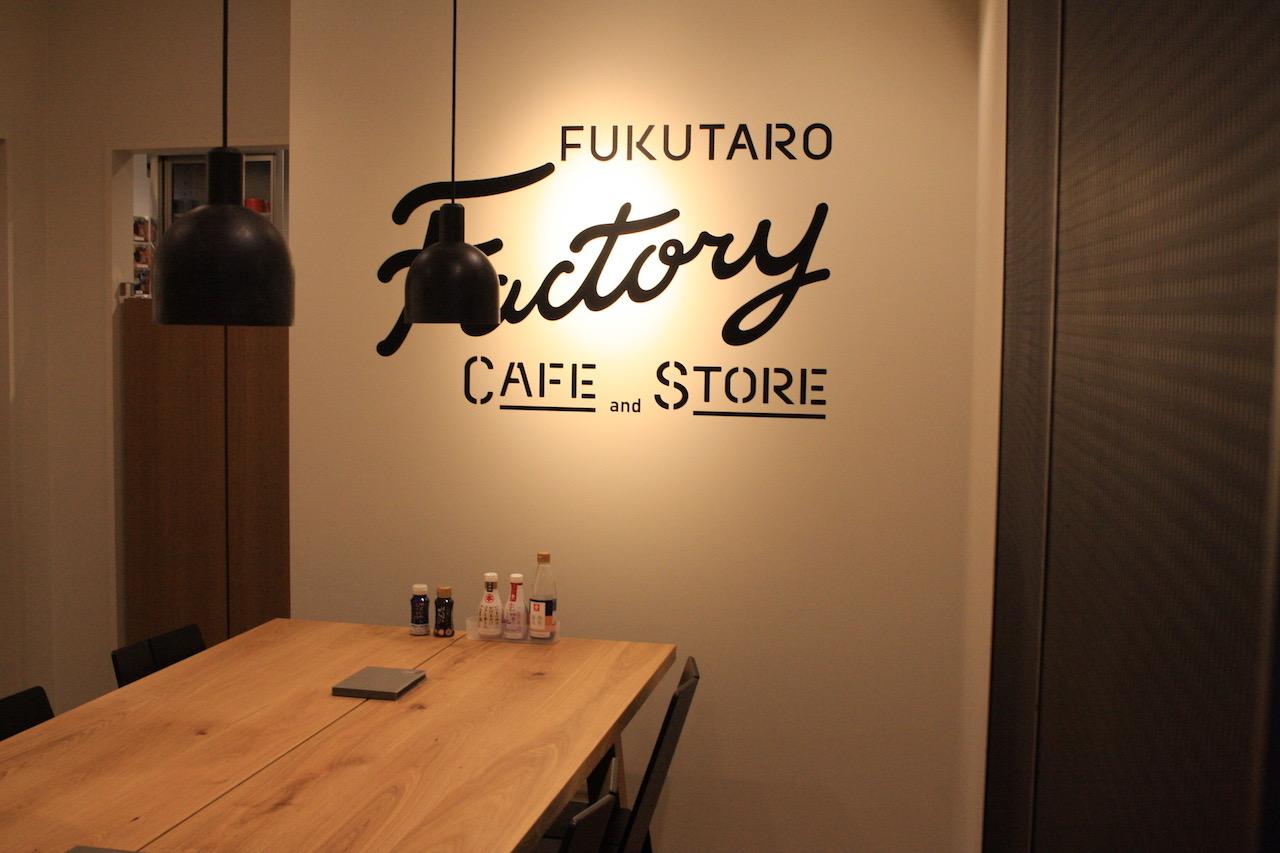 福太郎の店内その2