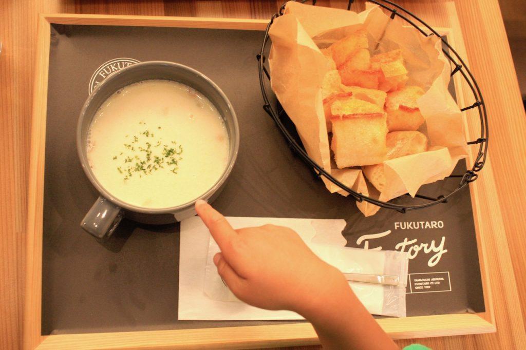 福太郎のめんたいバターフランス