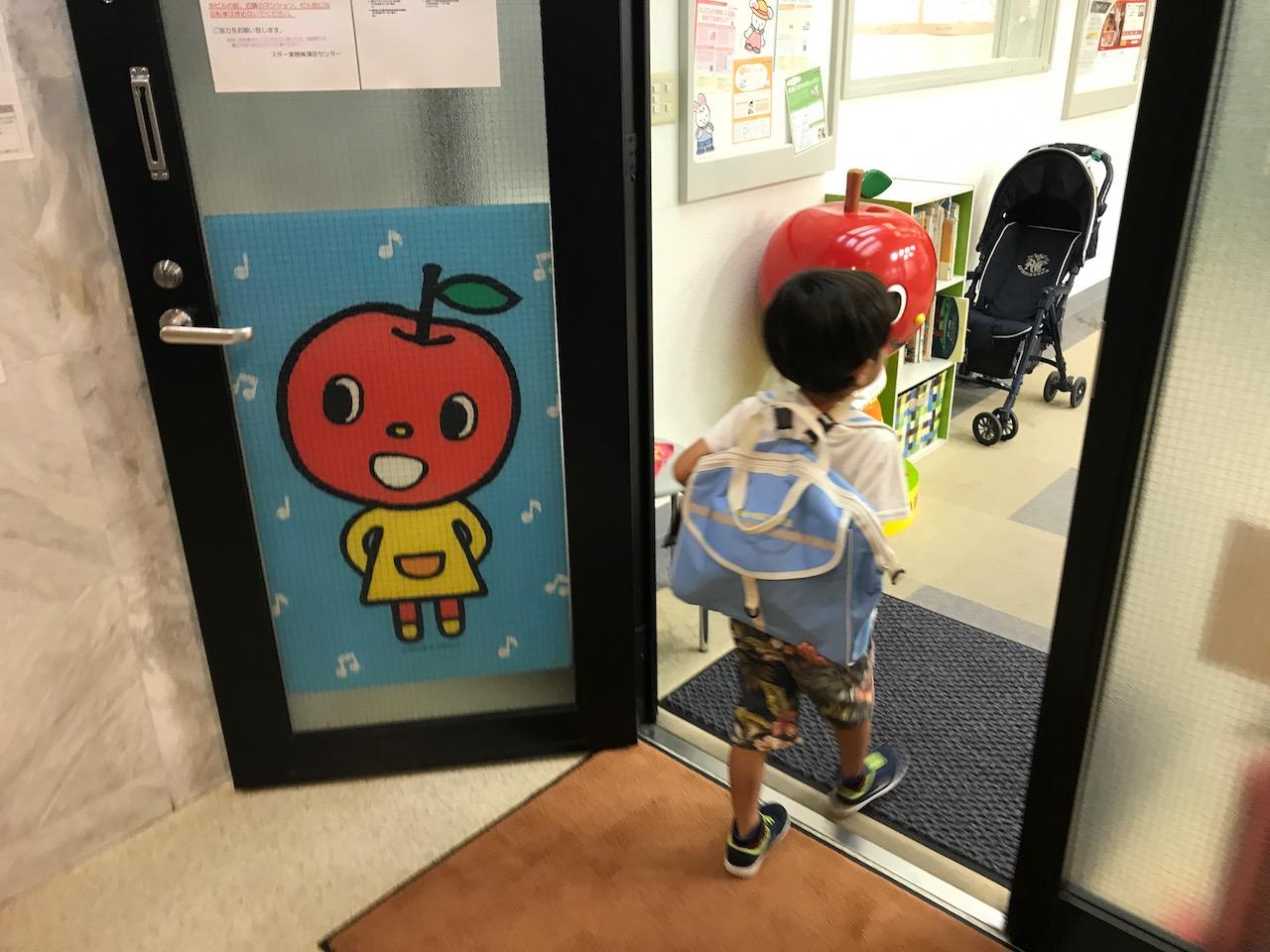次男とヤマハ音楽教室の幼児科を頑張ろう。そう思った今日という日。