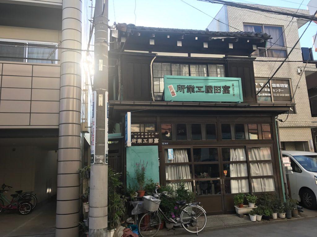 旧東海道品川宿の建物その5
