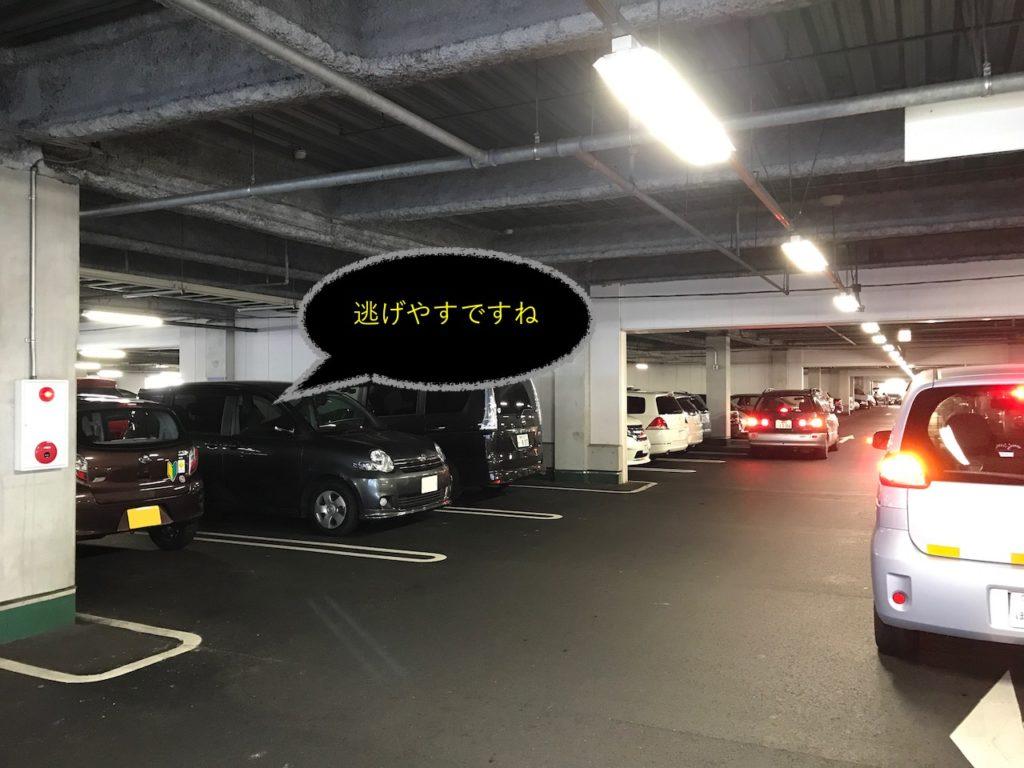 コストコの駐車場その2