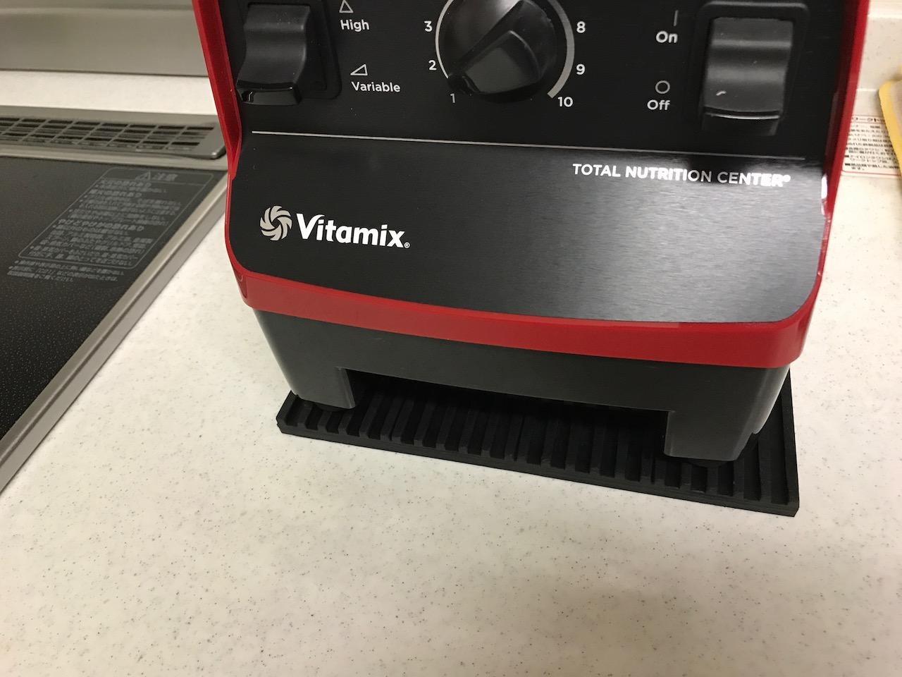 えっ、これだけ!?バイタミックスVM0111/TNC5200ブレンダーの防音・振動対策!
