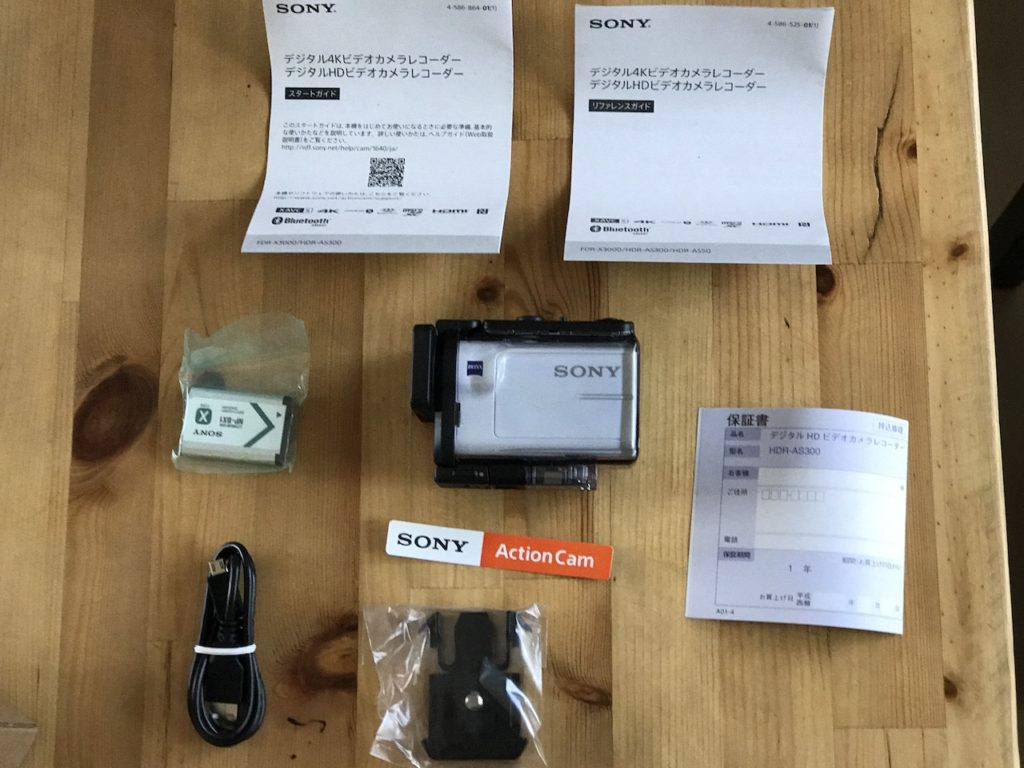 Sony HDR-AS300の付属品一式