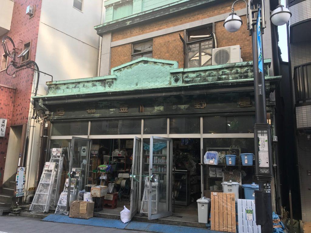 旧東海道品川宿の建物その2