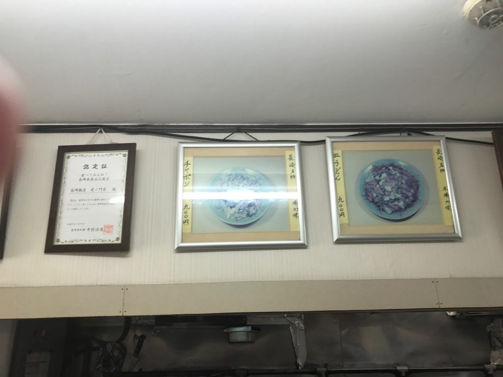 長崎飯店の店内