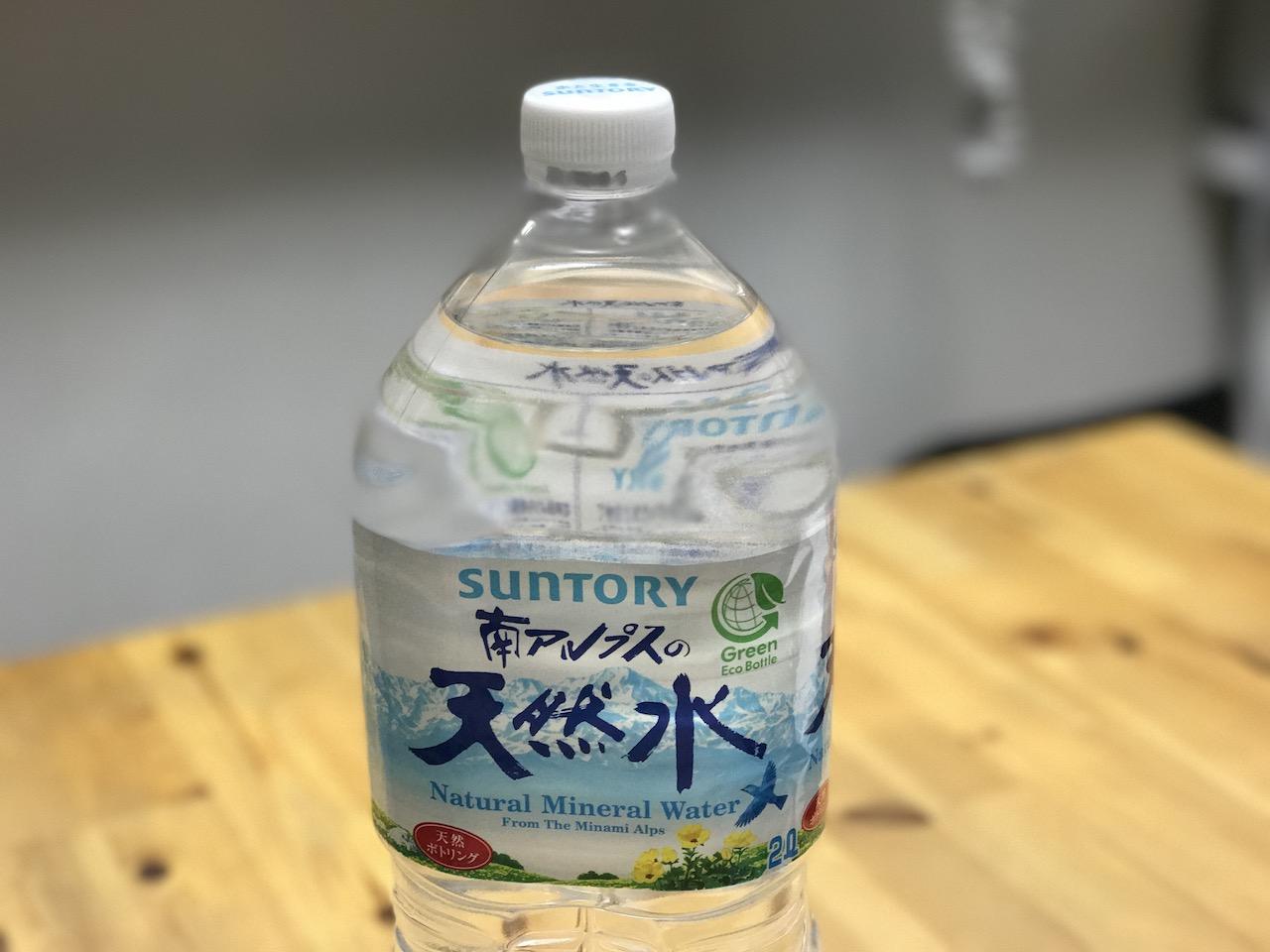 海外でよく体調を崩していた僕がおすすめする簡単な対策。日本のお水を持参して1日1リットル飲むと良い!
