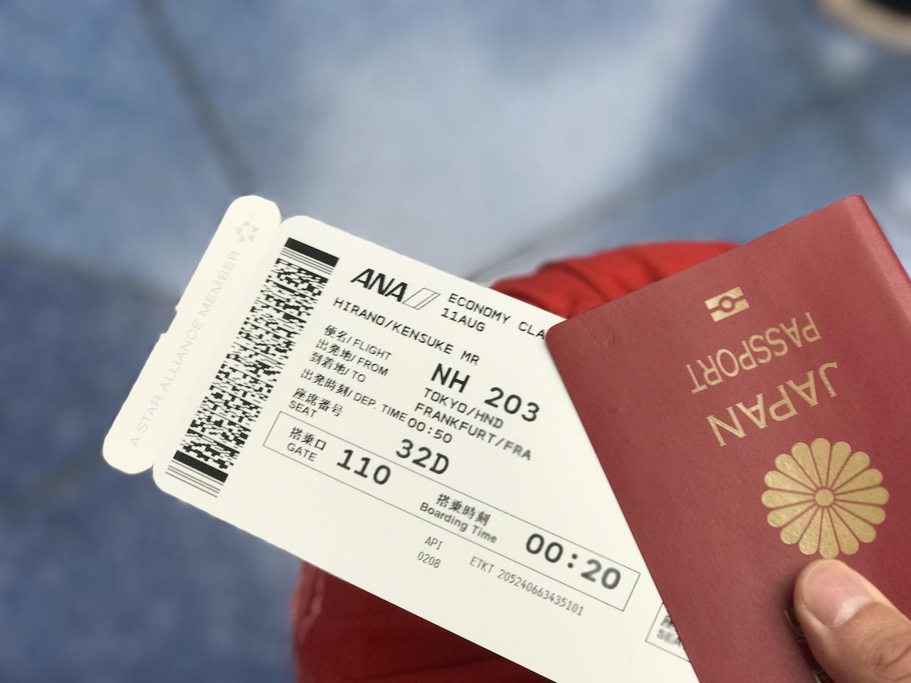 NH203羽田発フランクフルト行の409席が満席だけど、乗れるのか試してみた夏の夜。乗せてくれー!!