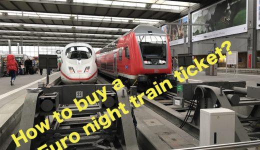 【乗車記】『夜行列車ユーロナイト』でフランクフルトとミュンヘンを2等寝台で移動してみた