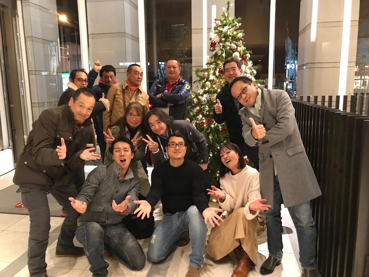 【JALシティ羽田・はるほろ@穴守稲荷】クリスマスパーティー兼忘年会をやってみた!!