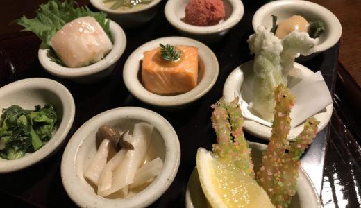 【星野リゾート界@鬼怒川】で味わう地元食材の豪華懐石料理が絶品!