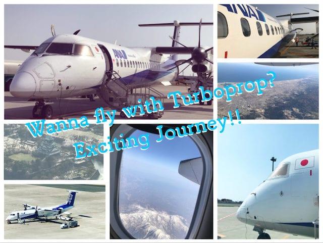 ana_airplane_prop