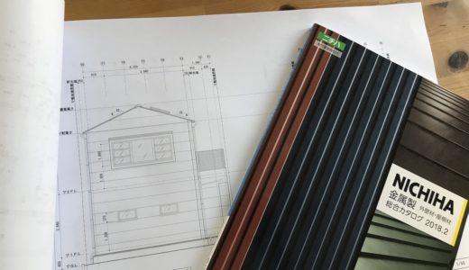 図面の最終調整(その3)|オンボロ戸建てをフルリノベーションしてみた。