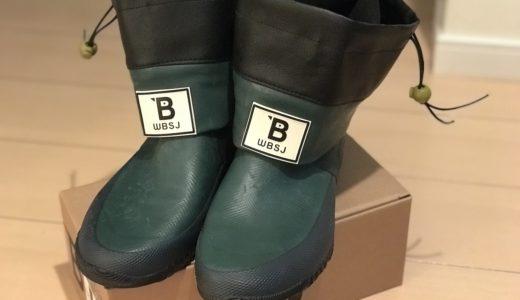 日本野鳥の会【公認】長靴|おしゃれなレインブーツで雨の日が楽しい!