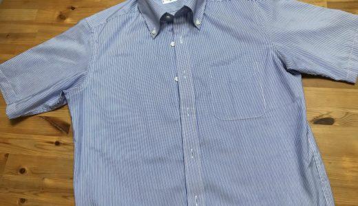 【2019夏】世界最高品質の肌触り、サラサラ半袖ワイシャツはこれしかない!
