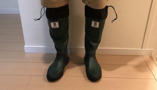 【日本野鳥の会・長靴レビュー】梅雨が楽しくなるおしゃれレインシューズが手放せない!