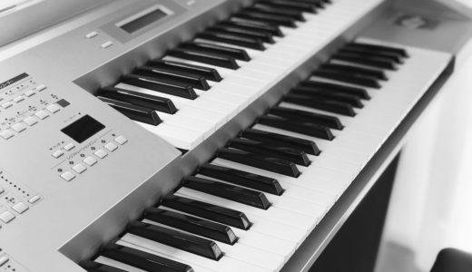 ヤマハ音楽教室幼児科|5歳から通うとエレクトーンがこんなに弾ける