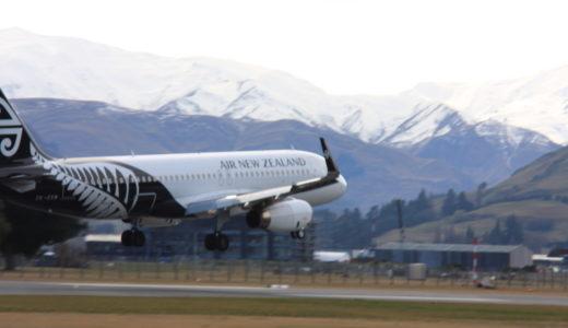 ニュージーランドの永住権を取得するための一番の近道とは?