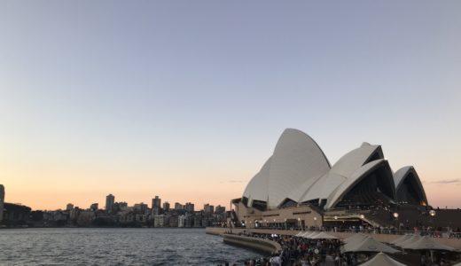 シドニーのオペラハウスを弾丸ツアーした日|ニュージーランドキャンピングカー旅行5日目