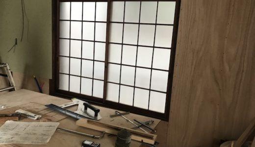 内装工事がはじまる(その5)|オンボロ戸建てをフルリノベーションしてみた。