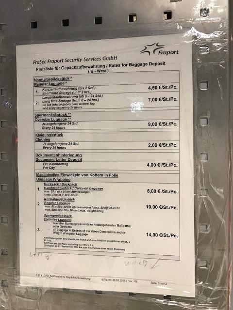フランクフルト空港の荷物一時預かりの料金表