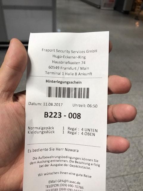 フランクフルト空港の荷物一時預かりで受け取るレシート