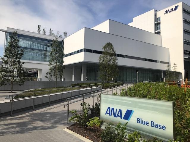 ana_blue_base