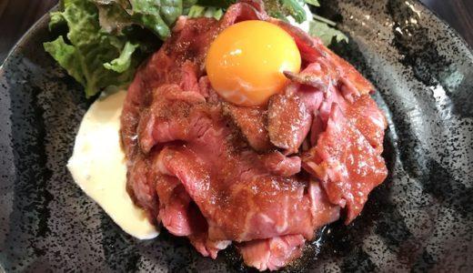 『牛骨スープ麺屋MONG MONG(もんもん) @穴守稲荷』の絶品ローストビーフ丼の肉の旨みがハンパない!