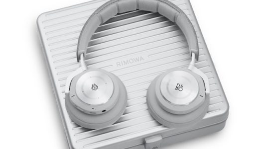 beoplay_h9i_rimowa_limited_edition_eyecatch