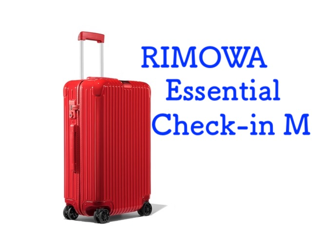 rimowa_essential_check_in_m_eyecatch