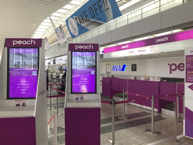 peach_aviation_check_in_counter