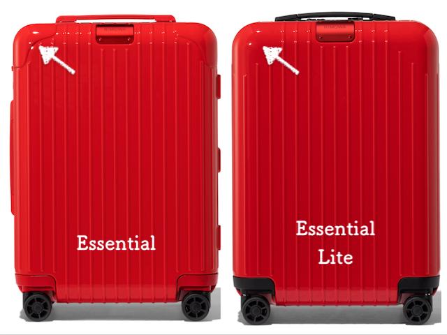 rimowa_essential_essential-Lite_compare_front