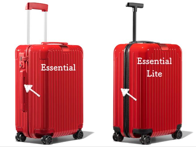 rimowa_essential_essential-Lite_compare_frontside