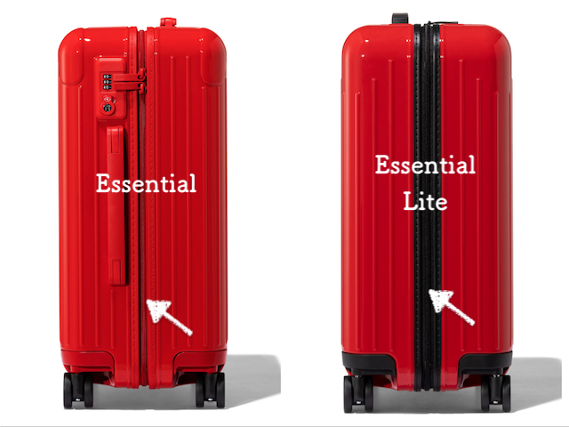 rimowa_essential_essential-Lite_compare_side