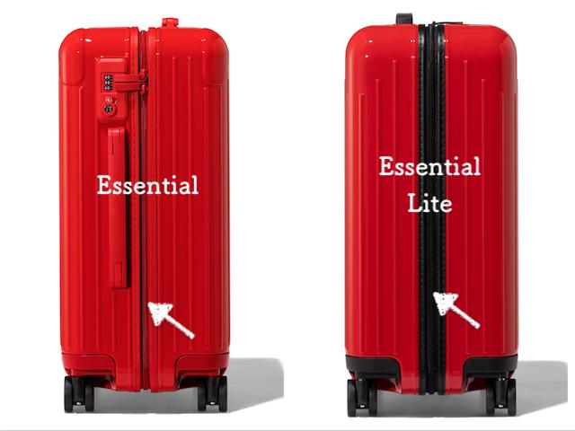 rimowa_essential_essential-Lite_compare_side