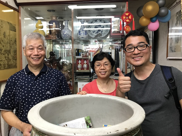 Taiwan_taipei_seal_shop_ekibundo_stamp_owner