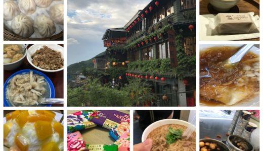 Taiwan_taipei_whirlwind-tour_eyecatch
