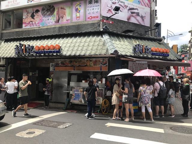 Taiwan_taipei_whirlwind tour_green_onion_mochi_restaurant_Tianjin