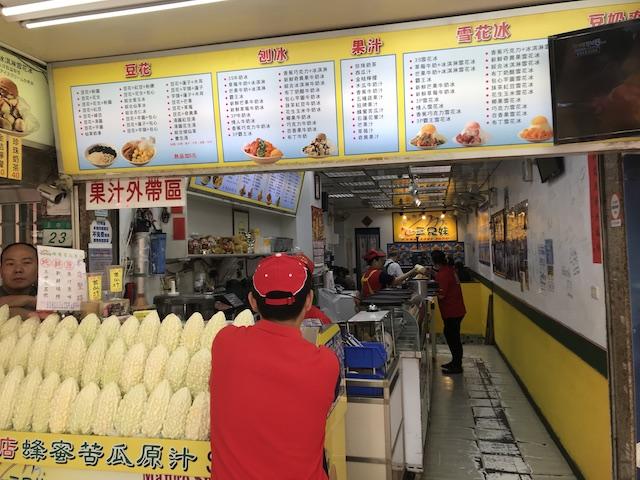 Taiwan_taipei_whirlwind tour_mango_ice_restaurant_three_brothers