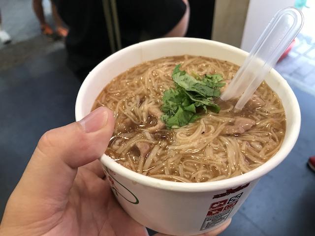 Taiwan_taipei_whirlwind tour_noodle