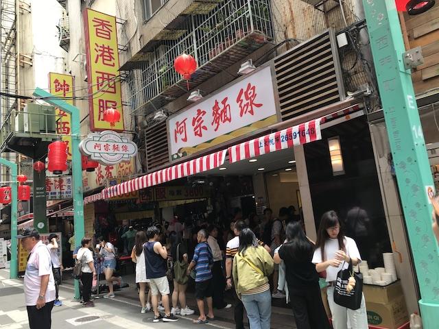 Taiwan_taipei_whirlwind tour_noodle_restaurant_asomensen