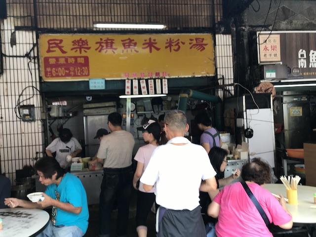 Taiwan_taipei_whirlwind tour_rooloo_rice_restaurant_tantu