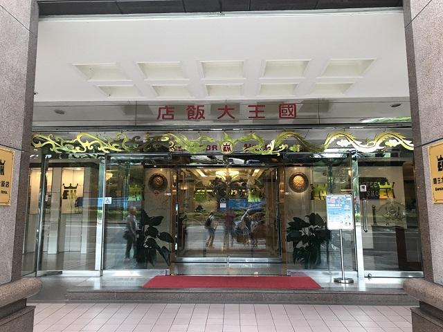 taipei_emperor_hotel_entrance