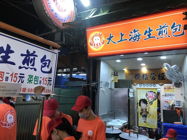 taiwan_taipei_whirlwind_tour_baked_omelet_bag_restaurant