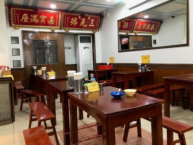 taiwan_sangengo_gourmet_3