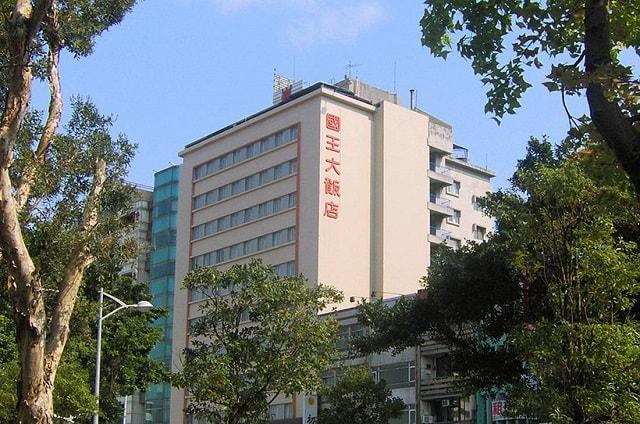 taipei_Emperor_Hotel-Exterior