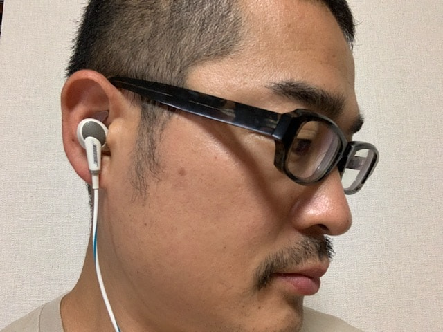 Bose-Quiet-Comfort-QC20-review-fitting